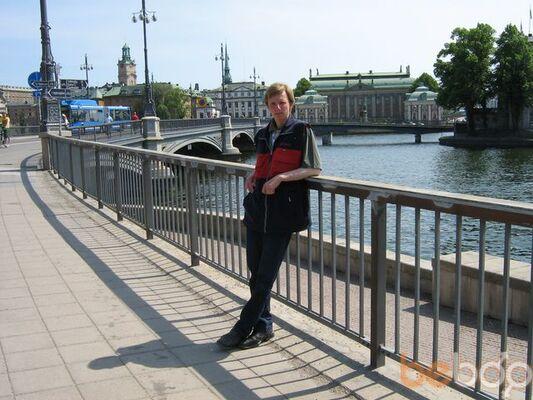 Фото мужчины Роман, Минск, Беларусь, 32