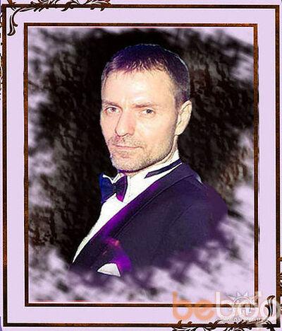 Фото мужчины Эриксан, Ростов-на-Дону, Россия, 38