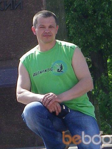 Фото мужчины 74sasha74, Киев, Украина, 47