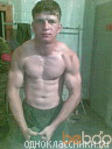 Фото мужчины Denis, Кривой Рог, Украина, 31