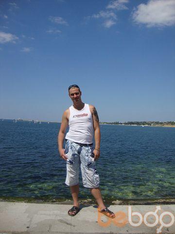 Фото мужчины Студент, Симферополь, Россия, 29
