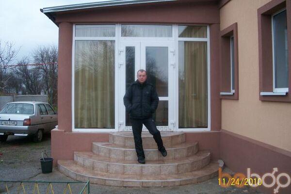 Фото мужчины KOSMA1783, Днепропетровск, Украина, 34