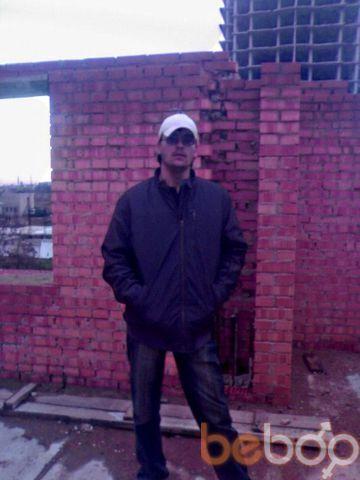 Фото мужчины DEMMI, Одесса, Украина, 29
