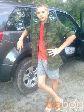 Фото мужчины smksergei1, Новочеркасск, Россия, 24
