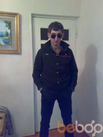 Фото мужчины Aro08, Ереван, Армения, 29