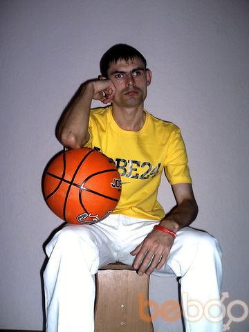 Фото мужчины kobe, Кривой Рог, Украина, 32