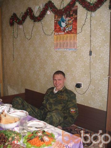 Фото мужчины Slava, Екатеринбург, Россия, 30