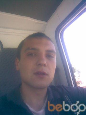 Фото мужчины Tohaxxx, Абай, Казахстан, 29