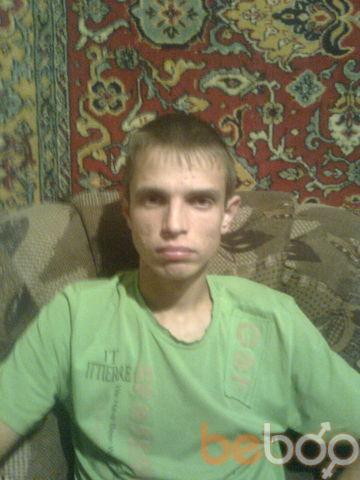 Фото мужчины shahter, Луганск, Украина, 28