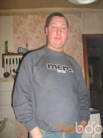 Фото мужчины Саша, Днепропетровск, Украина, 30