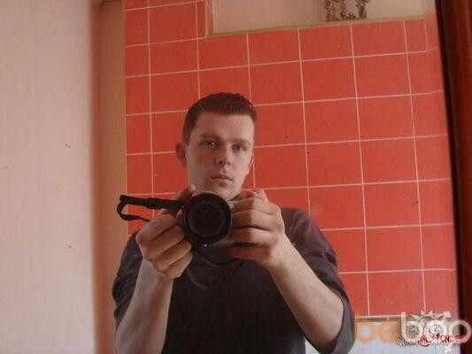 Фото мужчины Neznakomets, Кишинев, Молдова, 56