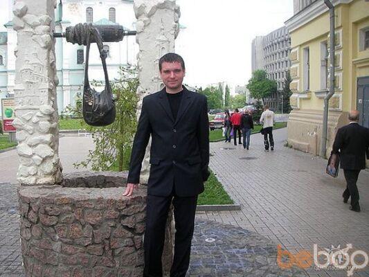 Фото мужчины Olegdxxx, Полтава, Украина, 32