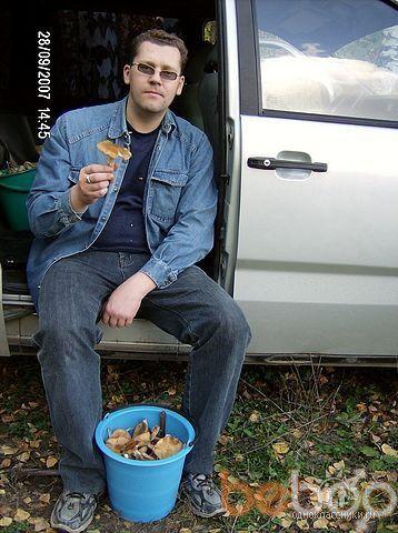 Фото мужчины sergey, Ульяновск, Россия, 44