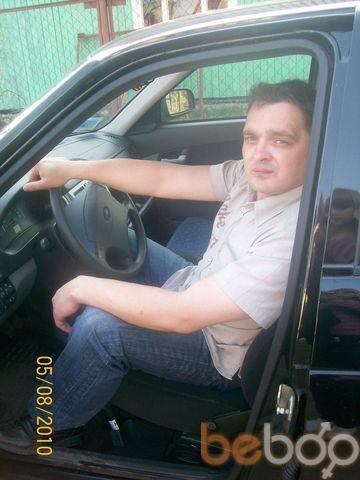 Фото мужчины Conev11810, Киров, Россия, 43