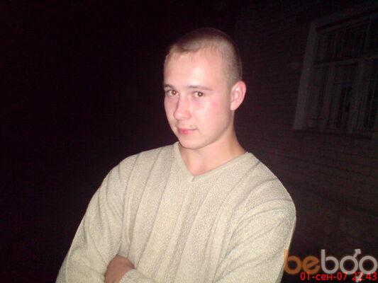 Фото мужчины Dimasik, Нижний Новгород, Россия, 27