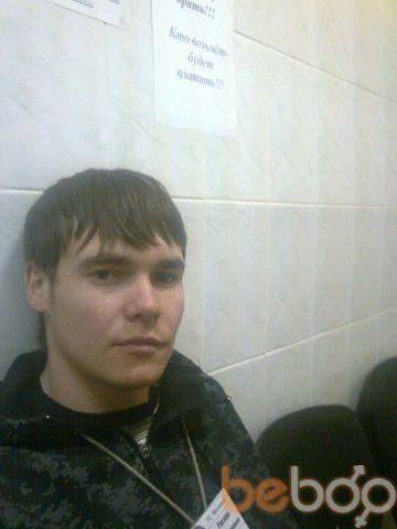 Фото мужчины Ruslanchik, Кировград, Россия, 27