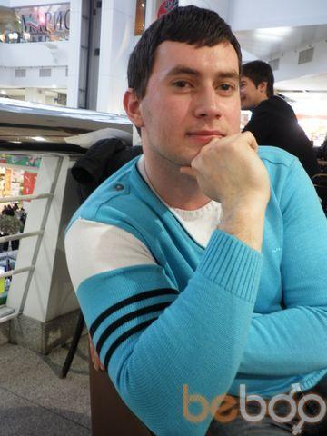 Фото мужчины MishkaSexiB, Днепропетровск, Украина, 31
