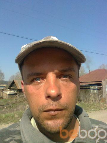 Фото мужчины Alexandr, Златоуст, Россия, 41