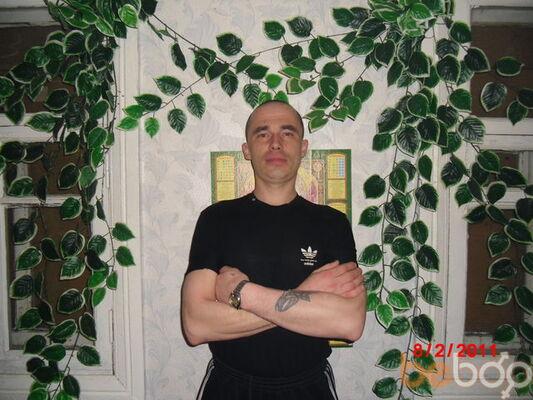 Фото мужчины Pancirjka, Лебедин, Украина, 37