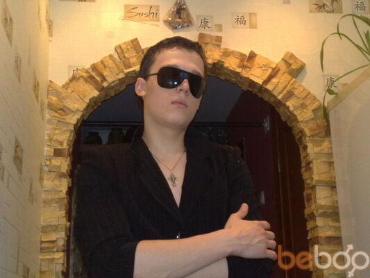 Фото мужчины Flex91, Сумы, Украина, 27