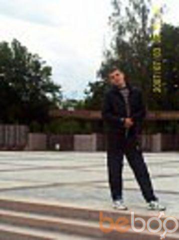 Фото мужчины ЛЕХА999, Днепропетровск, Украина, 31