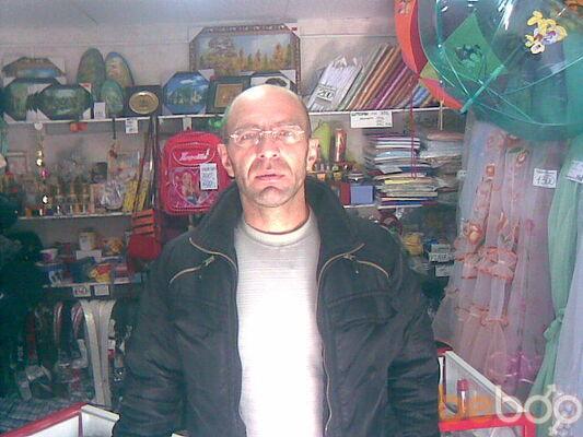 Фото мужчины Vlad11, Иваново, Россия, 44