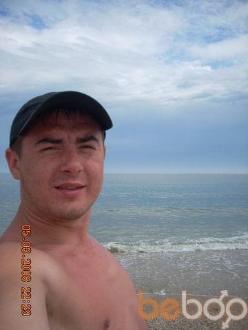 Фото мужчины vlad, Кишинев, Молдова, 29