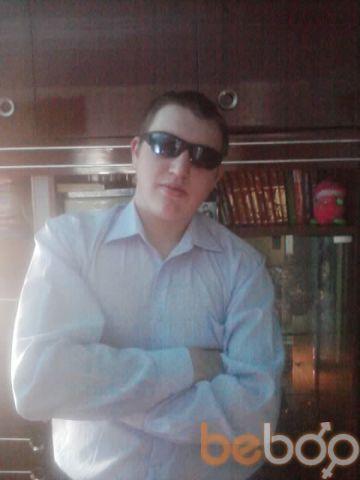 Фото мужчины Rusya, Канск, Россия, 25