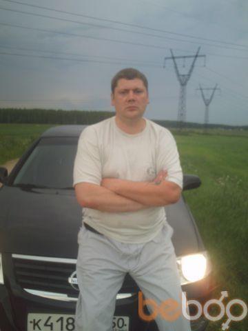 Фото мужчины жендос, Москва, Россия, 43