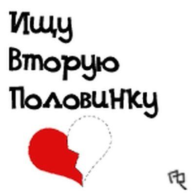 Фото девушки Анастасия, Новокузнецк, Россия, 30