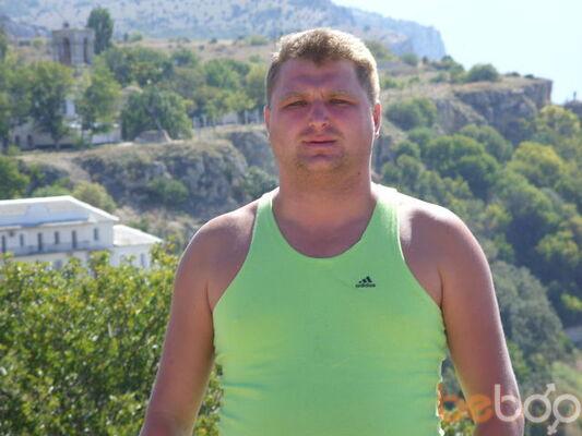 Фото мужчины demon, Донецк, Украина, 37