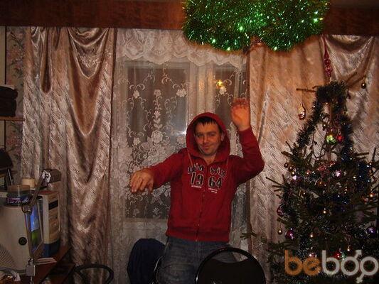 Фото мужчины RWRRWR, Нижний Новгород, Россия, 39