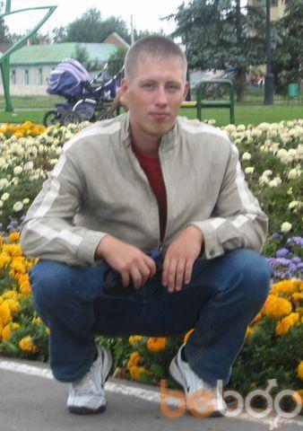 Фото мужчины Kventin201, Тамбов, Россия, 34