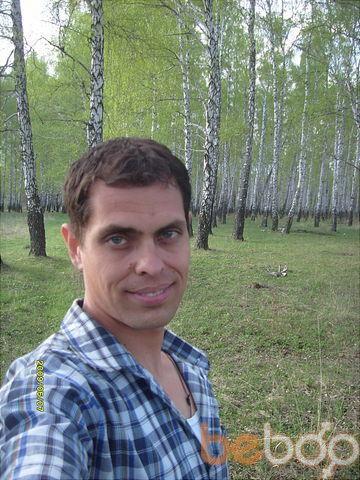 Фото мужчины Pronto, Новомосковск, Россия, 38