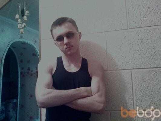 Фото мужчины Dimon, Алматы, Казахстан, 29