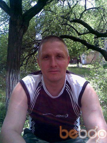 Фото мужчины Aleksandr, Кировск, Украина, 46