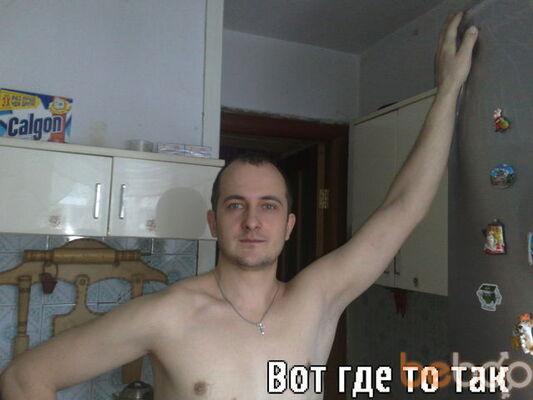 Фото мужчины Сергей, Екатеринбург, Россия, 38