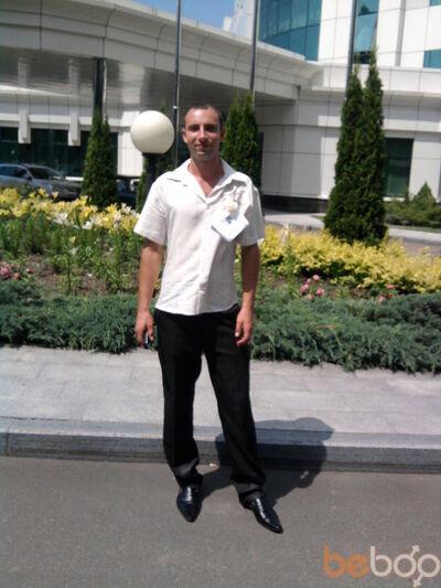 Фото мужчины Кент, Чернигов, Украина, 29