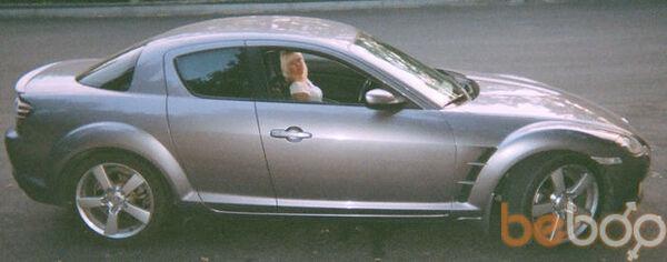 Фото девушки Маринка, Сочи, Россия, 43