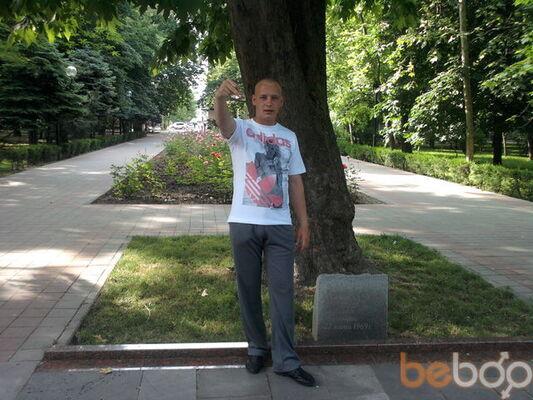 Фото мужчины Lari38, Новороссийск, Россия, 28
