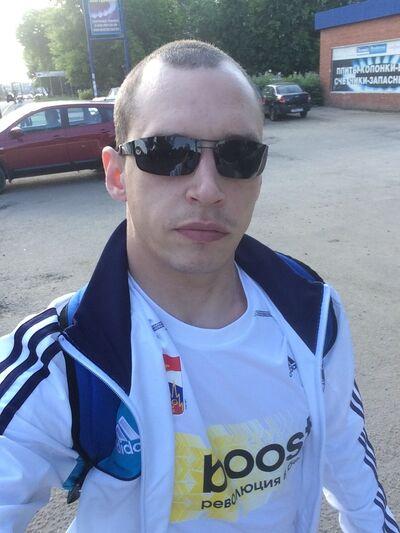 Фото мужчины Виктор, Серпухов, Россия, 33