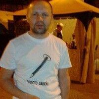 Фото мужчины Вася, Осинники, Россия, 41