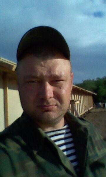 Фото мужчины Максим, Краснодар, Россия, 31