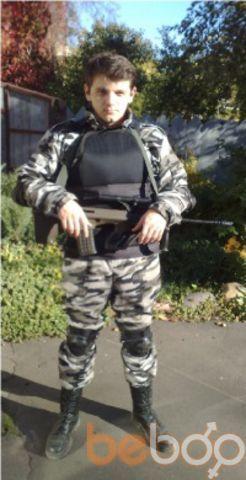 Фото мужчины mancub, Витебск, Беларусь, 29