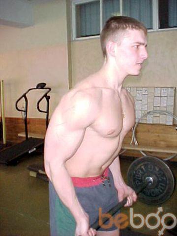 Фото мужчины bloodrane, Черкассы, Украина, 26