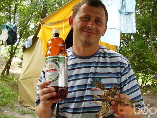 Фото мужчины kima, Донецк, Украина, 48