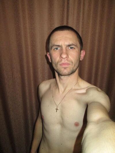 Фото мужчины Artyom, Киев, Украина, 30