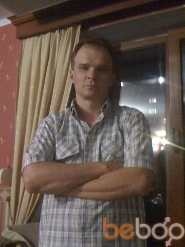 Фото мужчины Lyubomir, Ивано-Франковск, Украина, 44
