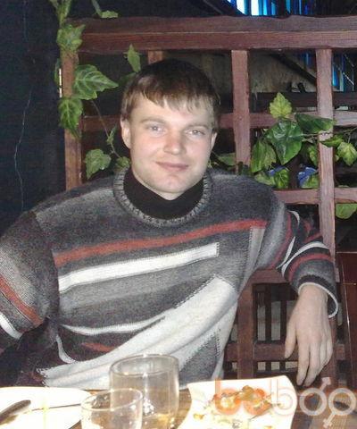 Фото мужчины механик, Днепропетровск, Украина, 32