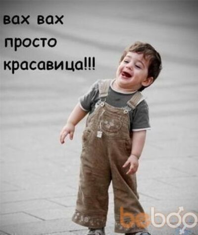 Фото мужчины enigma, Караганда, Казахстан, 47